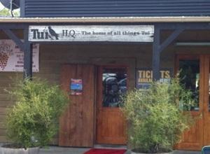 Tui_Front Door