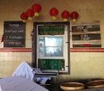 Phoenix Lane Dumplings