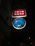 37 Fuzhou Street