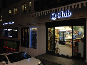 Q Club - for a nightcap